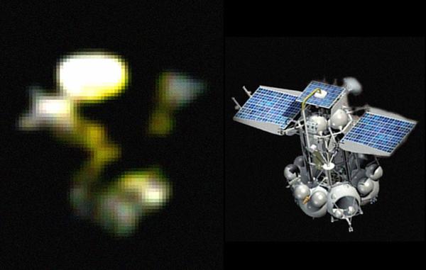 spacecraft orientation - photo #4