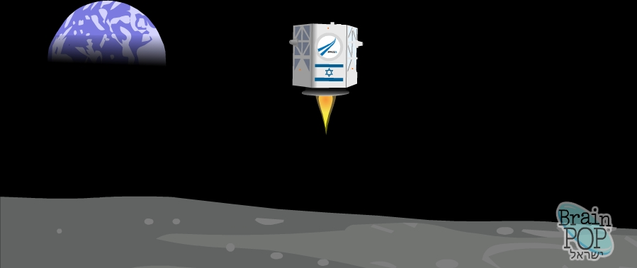 yariv spacecraft - photo #30