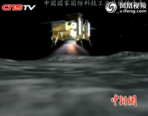 An artist's impression of the Chang'e 3 landing (Credits: CNS TV).