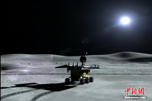 An artist's impression of the Yutu rover on the Moon (Credits: ChinaNews.com/Xinhua).