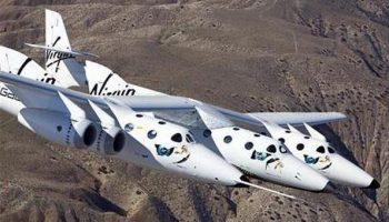 Virgin Galactic VSS enterprise Credits 247 Latest News