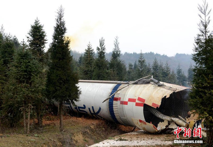 First stage debris of Long March 3A rocket carrier crashes outside a village in southwest China Credits: China News