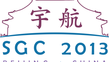 Space Generation Congress 2013 logo (Credits: Space Generation Advisory Council).