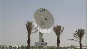 EIAST ground station antenna